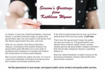 Campagne publicitaire du SEFPO contre le gouvernement libéral