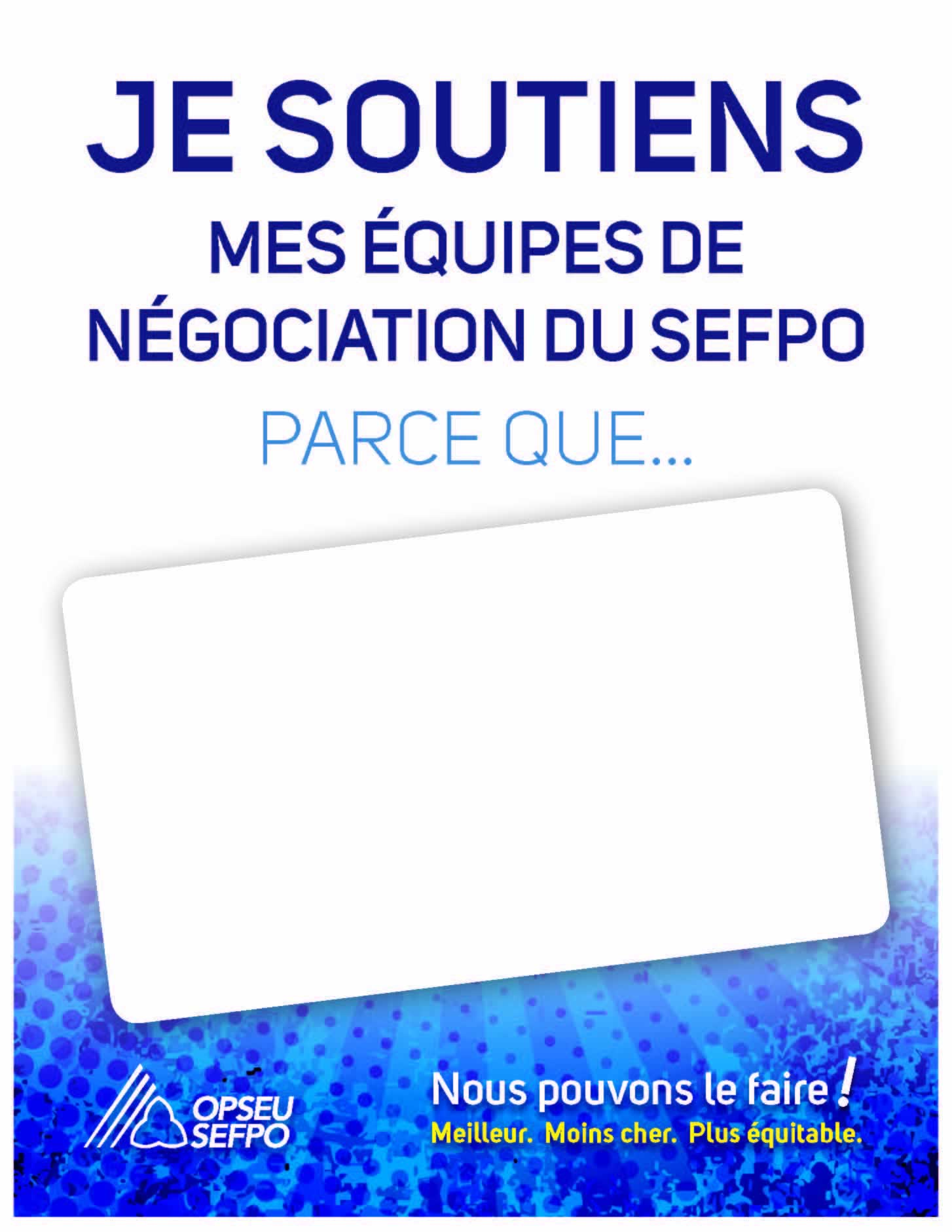 2015-02_ops_fr_i_support_opseu_poster_c.jpg