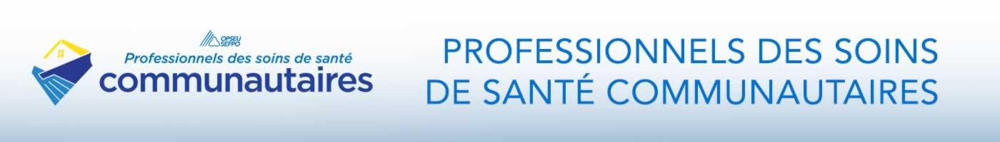2017-chcp-community-health-care-professionals-banner-french.jpg