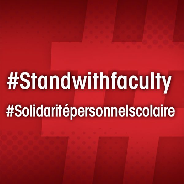 #standwithfaculty #solidaritepersonnelscolaire