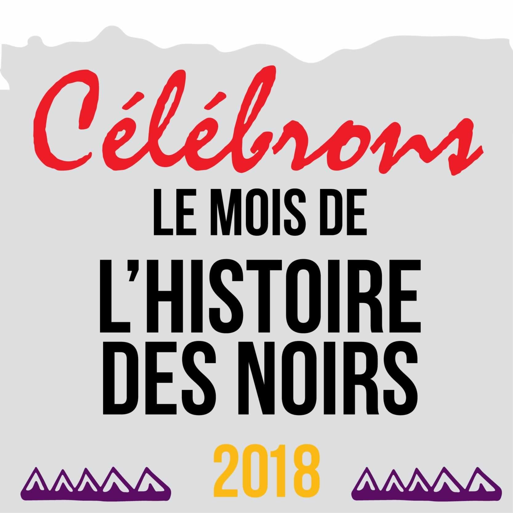 Celebrons le mois de l'histoire des noirs 2018