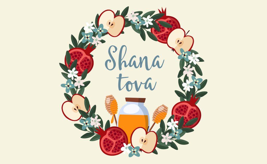 Joyeux Rosh Hashanah!
