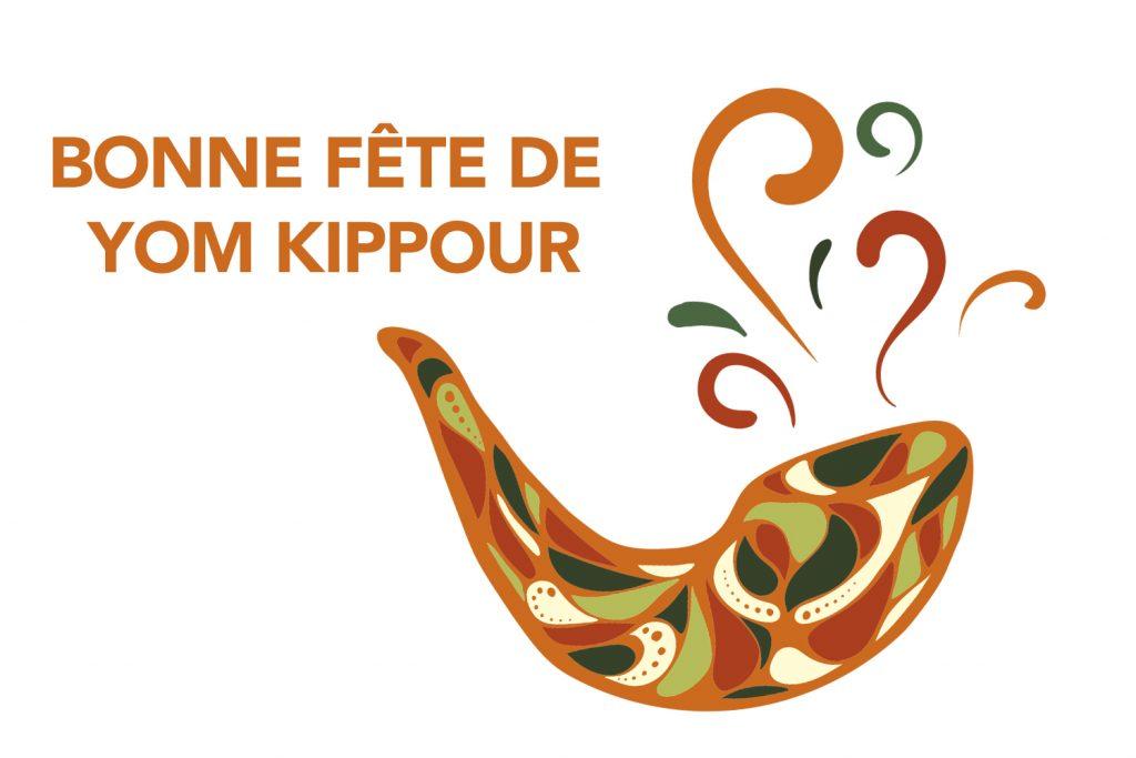 Yom Kippour : Une chance de demander pardon et de se repentir