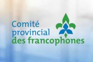 Célébrons la Journée internationale de la Francophonie!