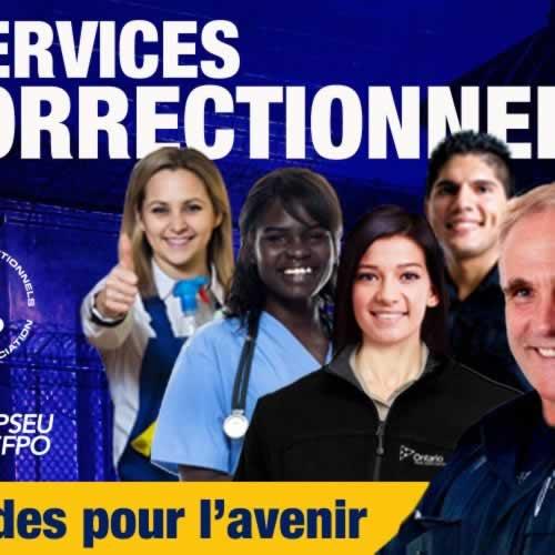 """Un groupe de travailleuses et travailleurs des Services correctionnels et le slogan """"Solides pour l'avenir"""""""