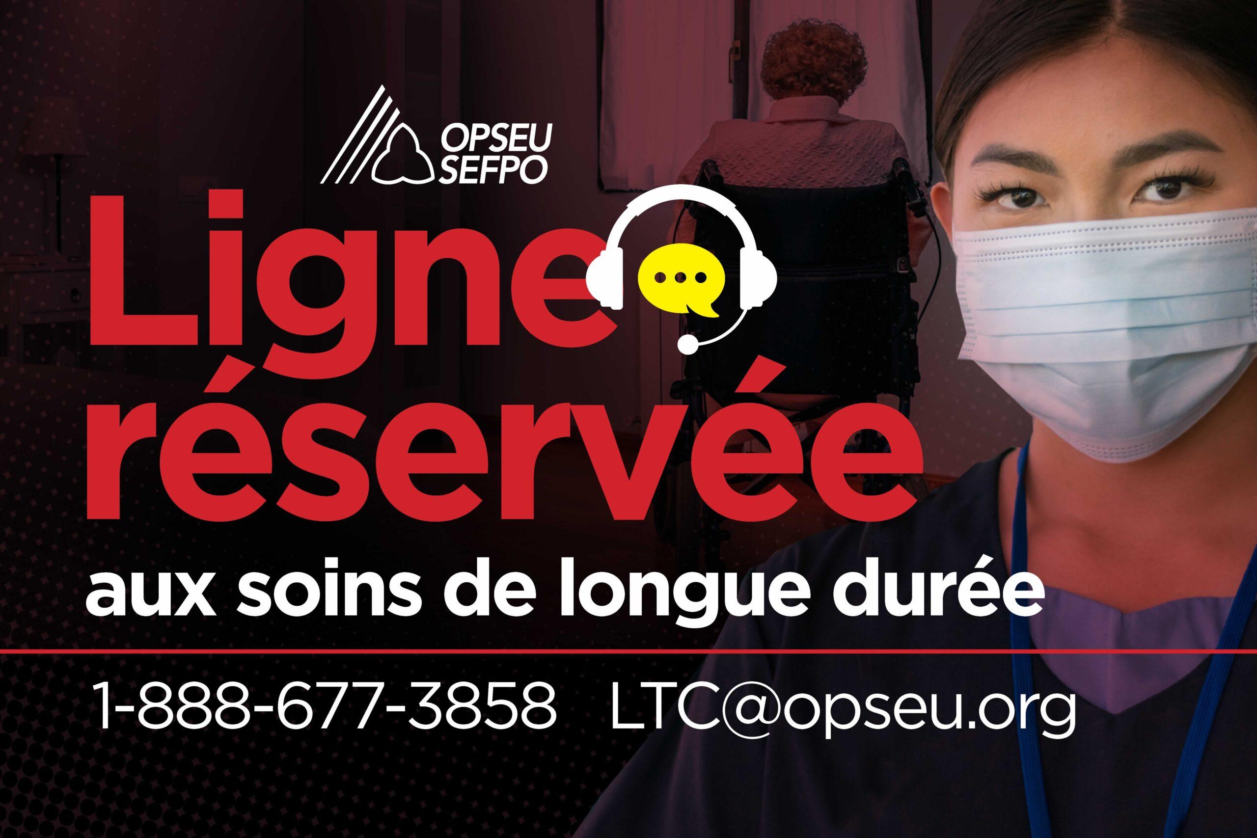 Ligne reservee aux soins de longue duree 18886773858